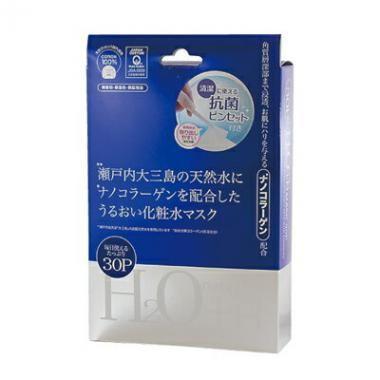 Маски для лица с водородной водой и нано-коллагенами, 30 шт.