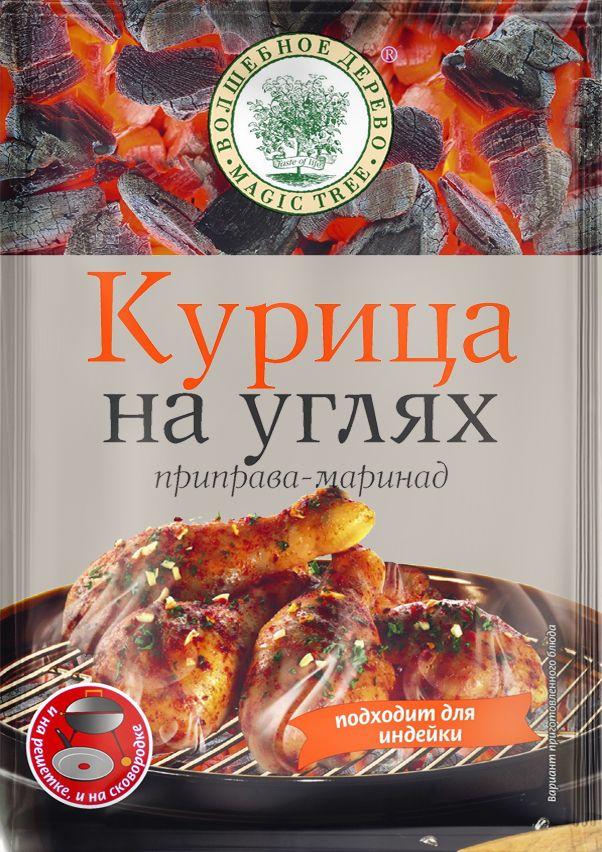 ВД Приправа-маринад Курица на углях 30 г