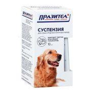 Празител Плюс-суспензия для собак средних и крупных пород, фл. 10мл