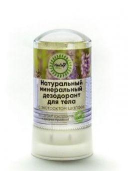 Натуральный кристаллический дезодорант для тела с экстрактом шалфея, 60 гр