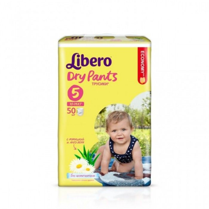 Подгузники-трусики Libero Dry Pants Maxi Plus 5*50шт 10-14кг