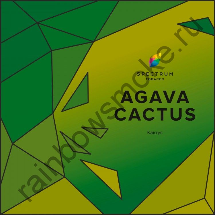 Spectrum Hard 100 гр - Agava Cactus (Агава Кактус)