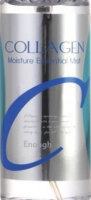 Флюид для лица увлажняющий ENOUGH Collagen Moisture Skin 30ml  30мл пробник