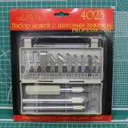 Набор ножей с цанговым зажимом, 22 предмета