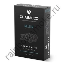 Chabacco Medium 50 гр - French Plum (Чернослив)