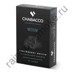 Chabacco Medium 50 гр - Strawberry Mojito (Клубничный мохито)