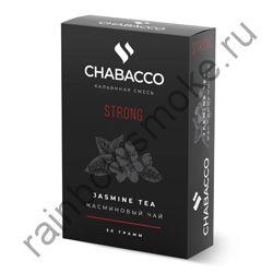 Chabacco Strong 50 гр - Jasmine Tea (Жасминовый Чай)