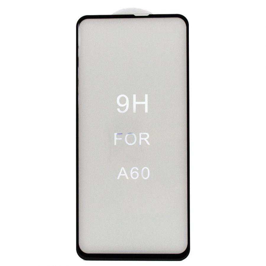 Защитное стекло на Samsung A60 с рамкой(черное)