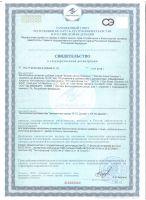 Фимейл Эктив Комплекс (Female Active Complex) сертификат