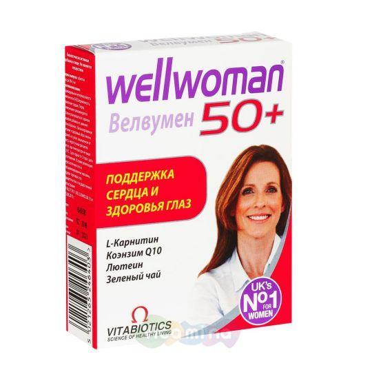 Велвумен 50+ , 984 мг 30 табл.