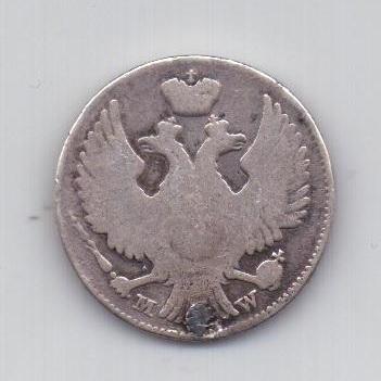 20 копеек 40 грошей 1844 года R!!!