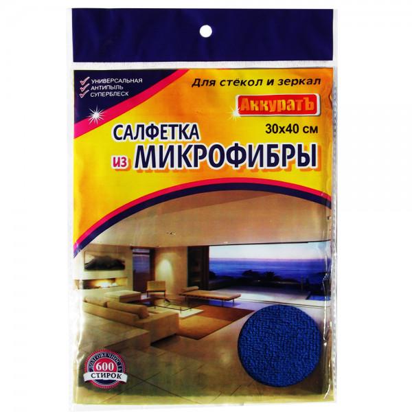 Салфетка Из Микрофибры Для Стёкол И Зеркал, 30х40 См, Цвет Синий