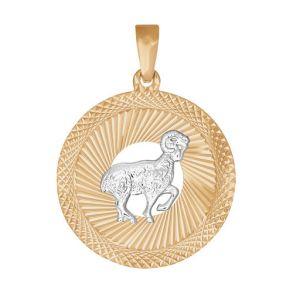 Подвеска «Знак зодиака Овен» с алмазной гранью 032325 SOKOLOV
