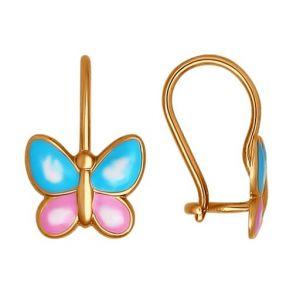 Детские серьги из золота «Бабочки» 027347 SOKOLOV