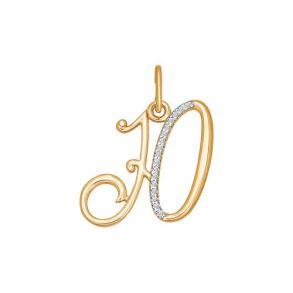Подвеска-буква «Ю» из золота 034543 SOKOLOV
