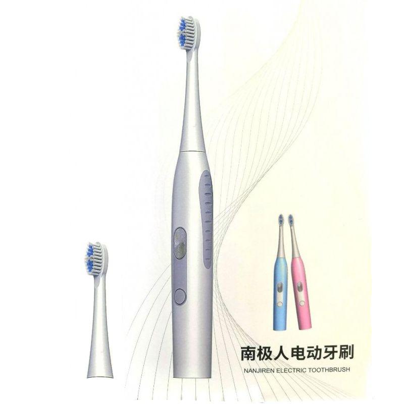 Электрическая зубная щетка со сменными головками Nanjiren Electric Toothbrush, цвет белый