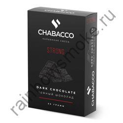Chabacco Strong 50 гр - Dark Chocolate (Темный Шоколад)
