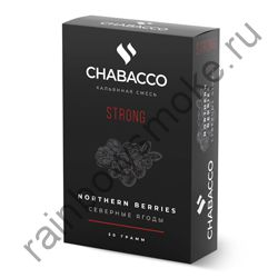 Chabacco Strong 50 гр - Northern Berries (Северные Ягоды)