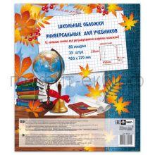 Обложка шк.для учебников универсальные 80мкм 270х450 с липким слоем 38022 Феникс+
