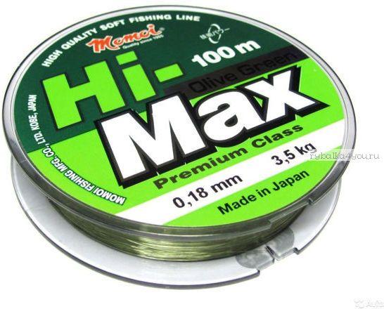 Леска монофильная Momoi Hi-Max Olive Green 100 м / цвет: зеленый