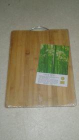 Доска раздел. бамбук Большая 26*36см