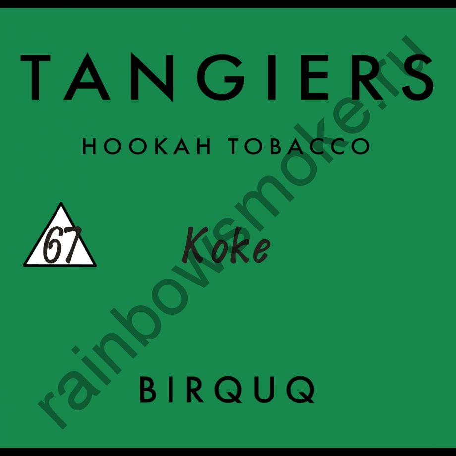 Tangiers Birquq 250 гр - Koke (Кола)