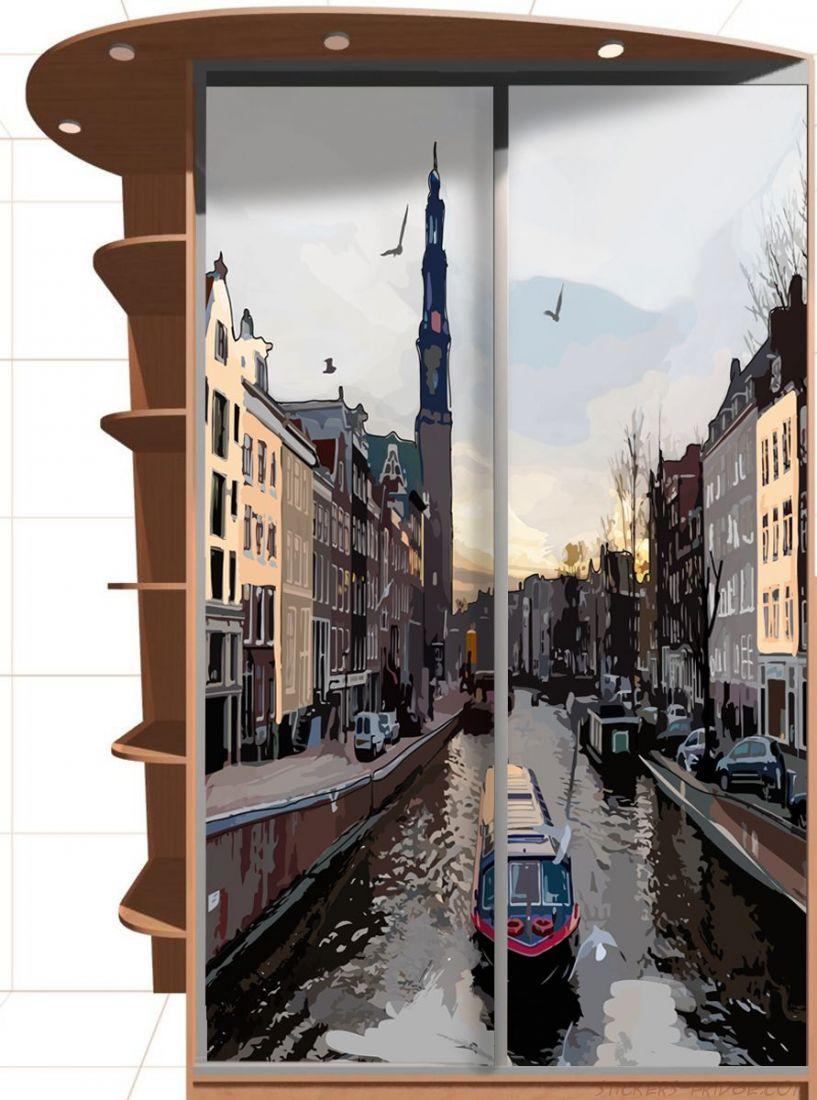Наклейка на шкаф - Прогулки по Амстел