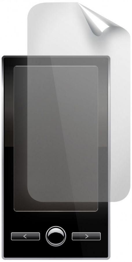 Защитная плёнка Samsung G955F Galaxy S8 Plus (бронеплёнка, задняя)