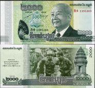Камбоджа - 2000 Риэлей 2013 UNС