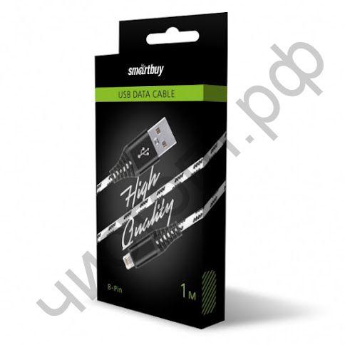USB шнур (штекер USB - штекер iPhone5 ) Smartbuy USB - 8-pin для Apple, нейлон,защ. от перелам., 1.0 м, до 2А, бел. iK-510cm-2-k