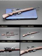 Сувенирная сборная модель винтовки Walther Gewehr 43 1:6
