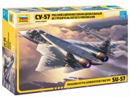 """Самолет """"Су-57"""""""