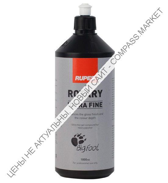 Паста полировальная (сверхтонкая) Rotary Ultra Fine RUPES 1 л