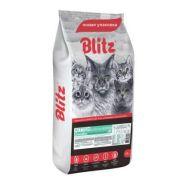 Blitz kitten сухой корм с индейкой для котят, беременных и кормящих кошек 10 кг