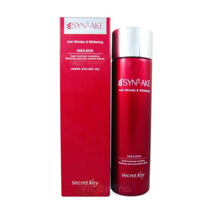 Secret Key Антивозрастная эмульсия со змеиным ядом SYN-AKE Anti-wrinkle & Whitening Emulsion, 150 мл