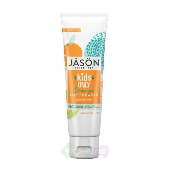 Jason Детская зубная паста Kids Only All Natural Toothpaste, 119 г