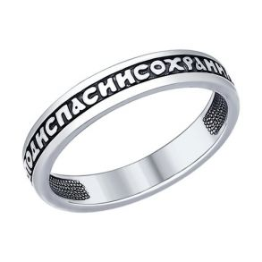 Кольцо из чернёного серебра 95010072 SOKOLOV