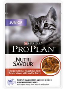 Консервы Pro Plan пауч кусочки в соусе для котят с говядиной 85 гр.