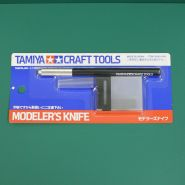 Модельный ножик с 25 доп.лезвиями