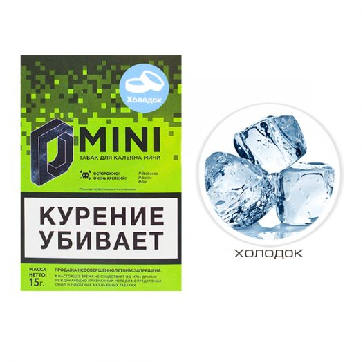 Табак D-Mini Холодок