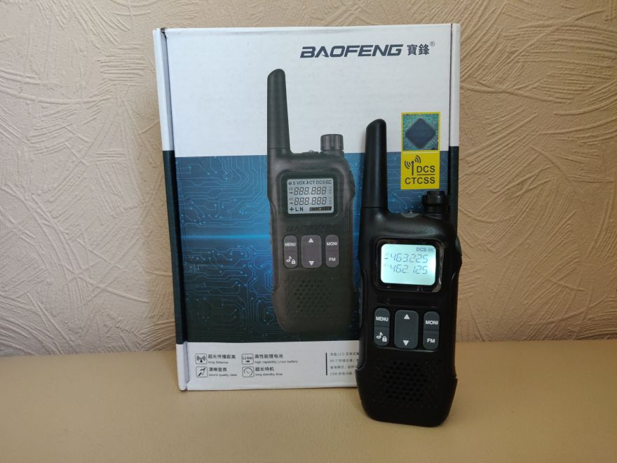 Рация Baofeng UV-R8 черная