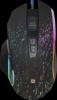 Проводная игровая мышь Syberia GM-680L RGB,7кнопок,3200dpi