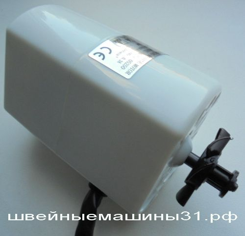 Электродвигатель FDM model HF(S)-05250 шкив 6 зубьев;    цена 3500 руб.