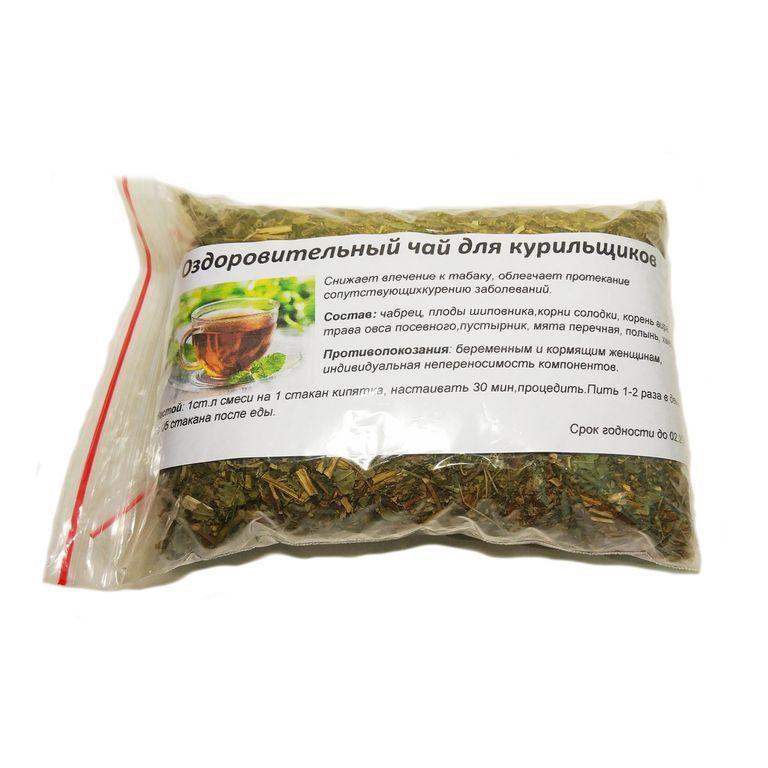 Сбор трав Алтая «Оздоровительный чай для курильщиков»