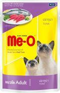 Me-O Влажный корм для кошек  тунец в желе, 80г