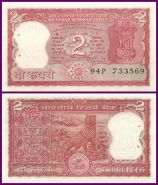 Индия 2 Рупии 1982-1997 UNC (степлер)