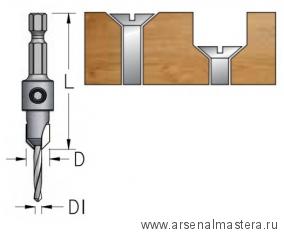 Сверло-зенковка коническое быстросменное D1/2.8 D9.5 L54 WPW  AS02804S