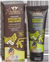 Африка Скраб для ног для невероятной мягкости кожи стоп на масле avocado 75 мл