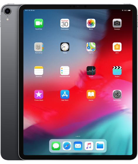 Планшет Apple iPad Pro 2018 12,9inch 1Tb WiFi (Space Gray)