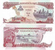 Камбоджа 500 Риэлей 1998 UNC